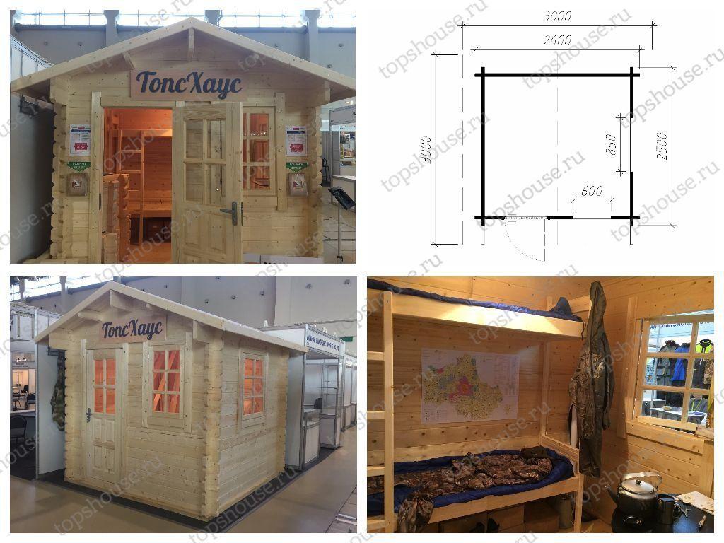 Продажа дома с выставочной площадки продаётся образец дома из.