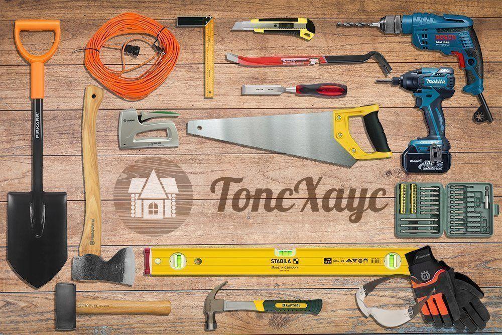 Набор инструментов для сборки домокомплекта из бруса